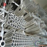 阳极铝管价格 阳极氧化铝管厂家