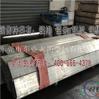 中厚6062铝板 6062铝合金用途