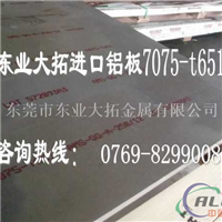 提供产品简介6061铝板力学性能材料