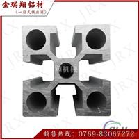 工业铝型材4040铝型材厂家直销
