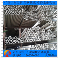 6063铝管 109 108铝管 国标铝管