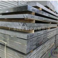 超厚铝板 6061国标铝板