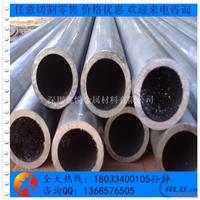 国标铝管Φ16.814.3mm 6063薄壁铝管 铝套管
