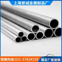 5754汽车气管专用铝板  无缝铝管批发