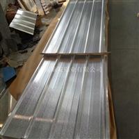 优质840瓦楞铝板厂 840压型铝板 840铝瓦厂