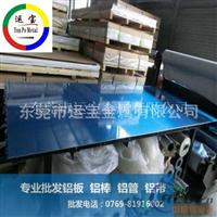 3004铝板价钱 国标3004铝薄板