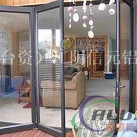 制作安装铝合金折叠门成品
