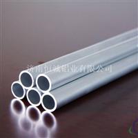 铝管的规格