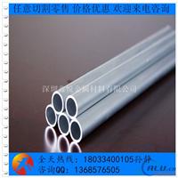 铝管2118、2218、2618厚壁铝管 薄壁铝管