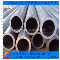 直径116.8 11.58.5mm铝合金管