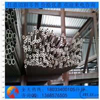 6063铝管合金铝管Φ30Φ25工业铝管