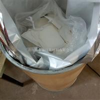 铝箔包装袋包装防锈粉