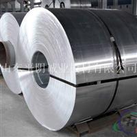 铝卷开平 铝板定尺分切