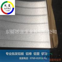 AL1090日本镜面铝板 1090氧化铝板送货上门