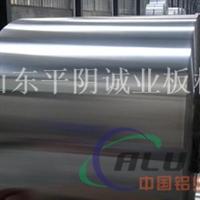 铝卷 铝皮 铝箔厂家生产