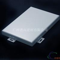 供应外墙氟碳耐高温铝单板厂家直销