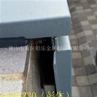 建筑幕墙铝单板安装 铝单板