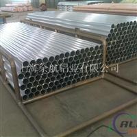 高强度进口铝材 进口3203铝棒
