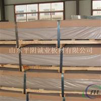 保温铝板  量大优惠