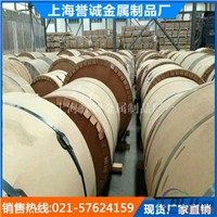 宁波直销 7075高硬度铝合金材质批发