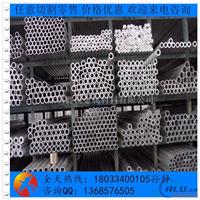 200159.5铝管 6063厚壁铝合金管