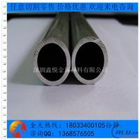 精密铝毛细管 小铝管 挤压铝管 精抽铝管