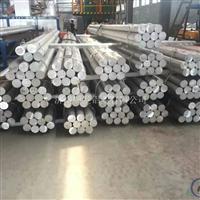 1060铝棒 1060纯铝铝棒 铝棒厂