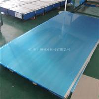 特殊规格覆膜铝板