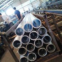 1060鋁管  1070純鋁鋁管  鋁管廠
