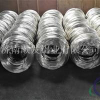 生產1060鋁線  純鋁鋁單線  鋁絲