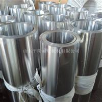 保温铝皮厂家 保温铝板卷