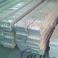 专业生产6061铝排 6063铝排 6082铝排厂