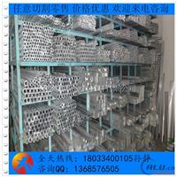 6063铝管 小口径铝管Φ95mm精密铝管