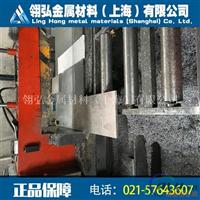 3004耐腐蚀铝排