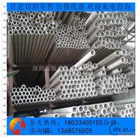 氧化铝管52、62厚壁铝管 精密切割氧化