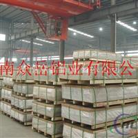 1060散热器热交换器专业铝板厂家