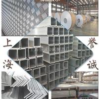宁波6063铝板 O态拉伸铝板2.0mm