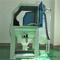 铝制品手动喷砂机KH1212A