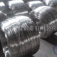 生产1060铝线  铝单线厂家  5154铝丝厂