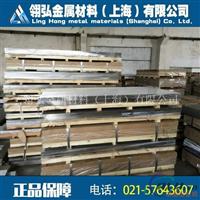 QC7耐腐蚀铝排