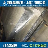2A12耐腐蝕鋁方管