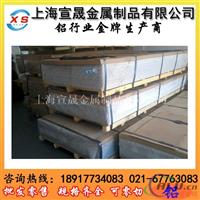 5086(AG4MC)铝板上海现货