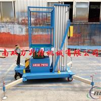 10米升降机 辅助行走铝合金升降平台