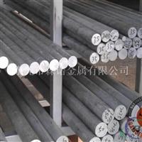 2017氧化铝棒 高耐磨2017铝棒
