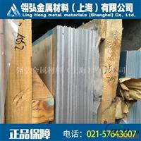 6082耐腐蚀铝方管