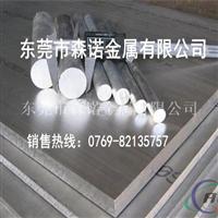 2017铝棒材质 2017铝棒材质厂家