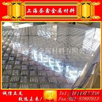 五条筋铝板 防滑3003花纹铝板