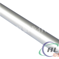 A98130铝棒(保证质量)生产厂家