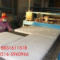 屋面保温硅酸铝板条