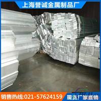 上海专供铝管销售 各种现货铝管规格